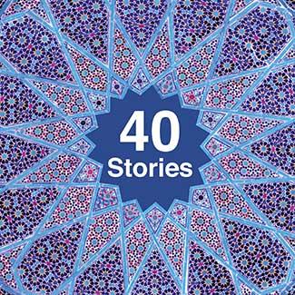 CIDS_40Stories_5